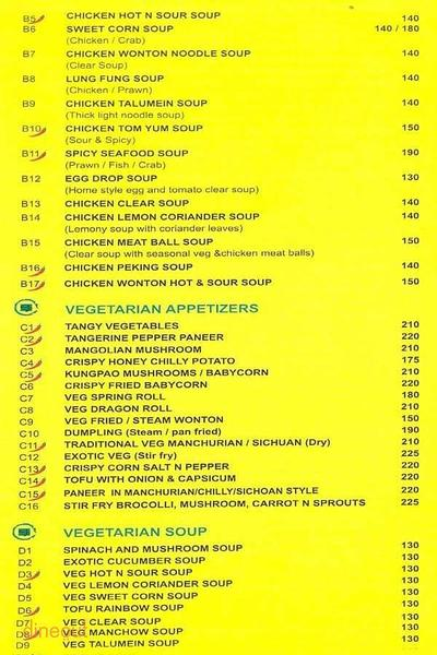 Kimling Chinese Cuisine & Bar Menu 3