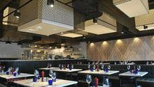 PizzaExpress restaurant