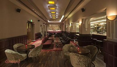 Insomnia Bar - Vivanta By Taj Ambassador