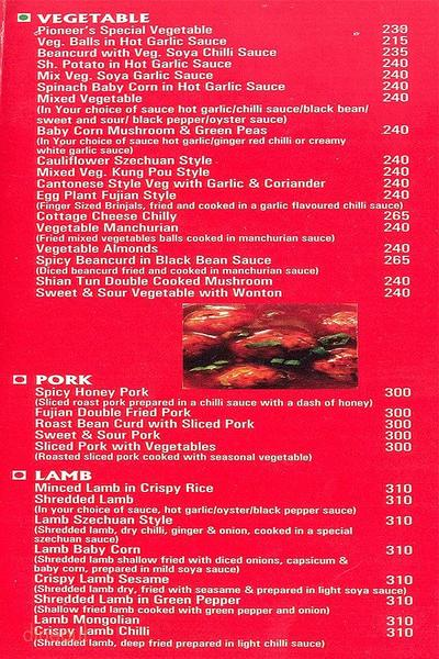 Pioneer Flavour's Of China Menu 5