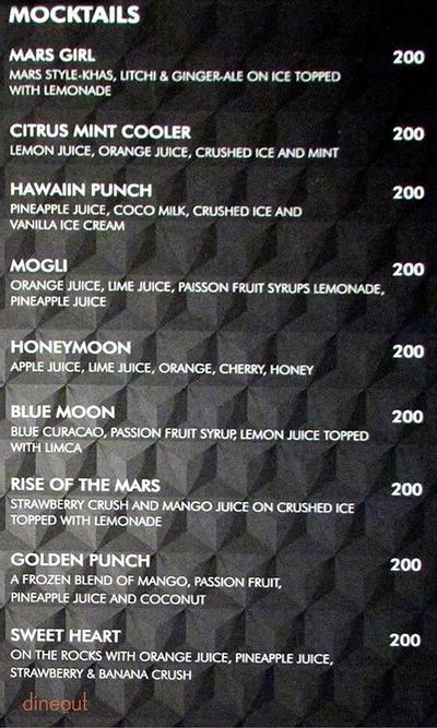 9 Mars Lounge Bar Menu 12