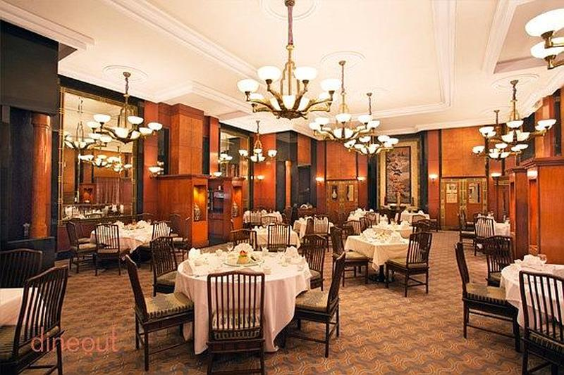 Empress of China - Eros Hotel Nehru Place