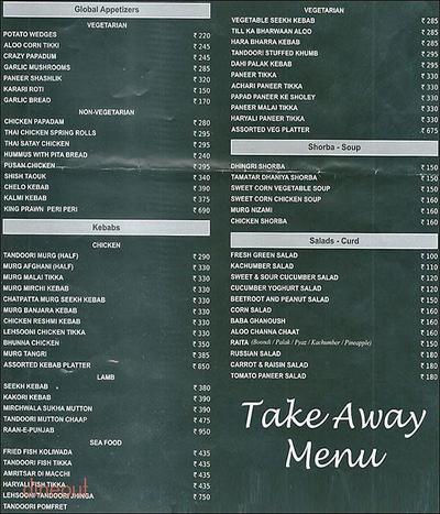 Kwality Restaurant Menu
