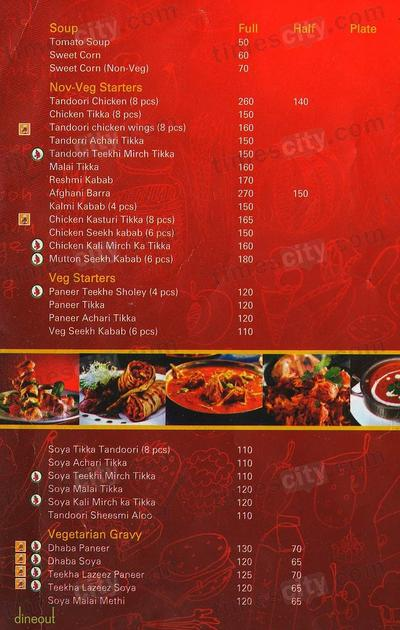 Tikhi Mirch Menu